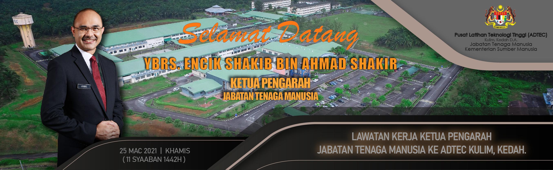 banner_lawatan_kp2021